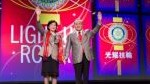 Huang encourages club members to 'Light Up Rotary'
