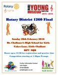 District Young Musician Final